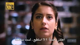 مسلسل مارال الحلقة 1 Maral HD