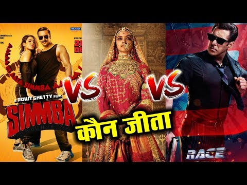 Simmba Vs Padmaavat Vs Race 3 Vs Baaghi 2 Box Office Collection Mp3