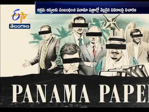 Panama Papers Case | Pakistan PM Nawaz Sharif Appears | Before Panel Investigating Family Wealth