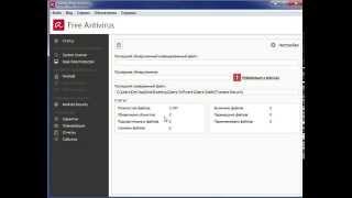 видео Эффективные защитные технологии в антивирусе 360 Total Security