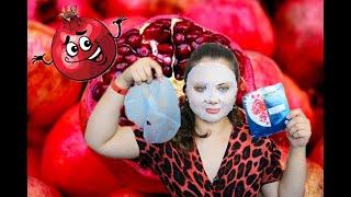 Garnier Skin Naturals Тканевая маска для лица Увлажнение Аква Бомба