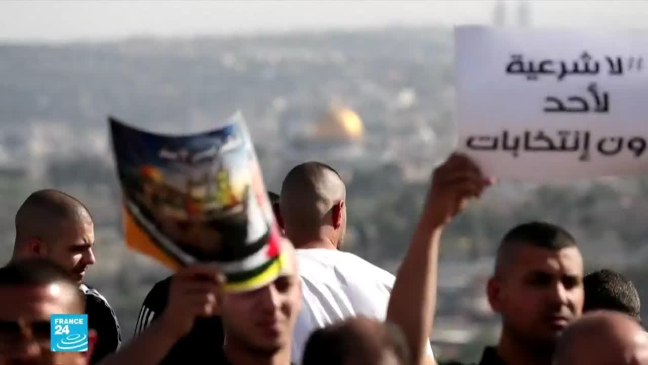 مظاهرات في القدس ورام الله احتجاجا على تأجيل الانتخابات الفلسطينية  - 14:00-2021 / 4 / 30