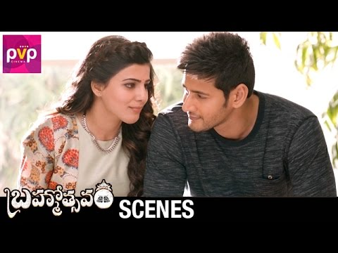 Samantha and Mahesh Babu Funny Conversation | Brahmotsavam Movie Scenes | Kajal Aggarwal | Pranitha