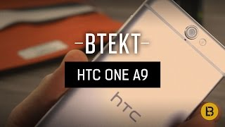 We haven't quite got our full HTC One A9 review done just yet, but ...