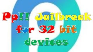 iAppleios-ios 9.3.2 jailbreak for 32 bit devices will come or not!!