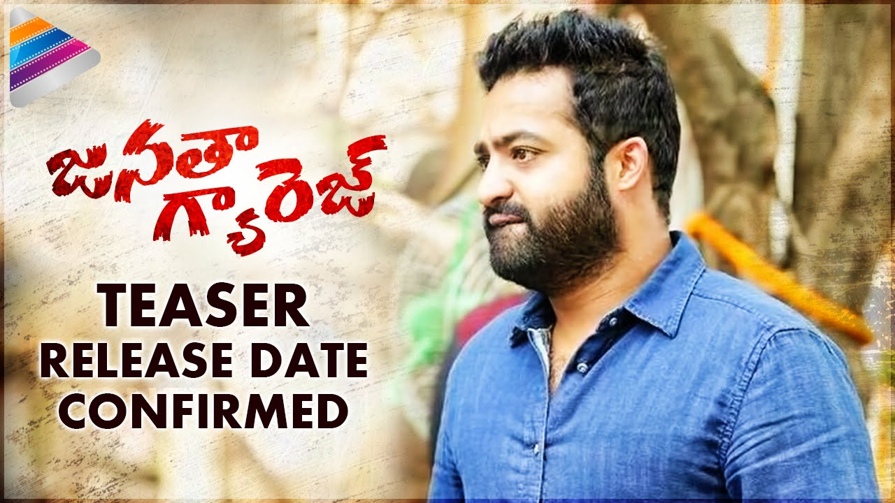Janatha Garage First Look And Teaser Release Date Confirmed Jr Ntr