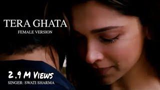 Tera Ghata | Female Version | Swati Sharma | unplugged Sad Song