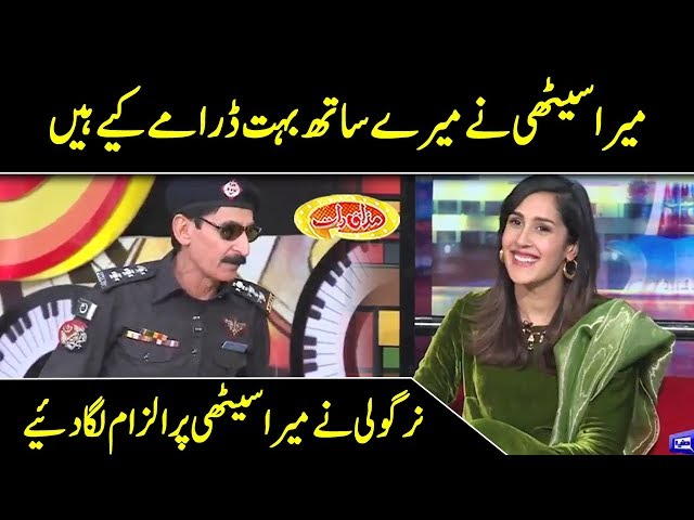 Nirgoli Blamed Mira Sethi   Mazaaq Raat   Dunya News