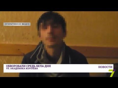 Знакомства Киев. Бесплатный сайт знакомств онлайн в Киеве