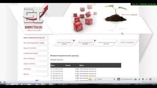 видео АЗБУКА ДЕНЕГ - личные финансы, заработать деньги, семейный бюджет, заработать в интернет - Part 60
