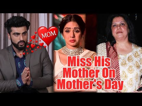 Emotional Arjun Kapoor Miss His Mother On Mother's Day | Mona Shourie Kapoor | Sridevi Mp3