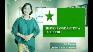 Nova Versio, La Espero (Himno Esperantista), Himno  Esperanto