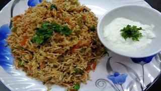 Tawa Pulao Recipe-Use Leftover Rice-Mumbai Style Tawa Pulao-Easy N Quick Pulao-Indian Rice Recipe