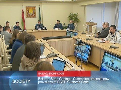 Belarus News │ Belarus today │ news in Belarus 21.12.2017