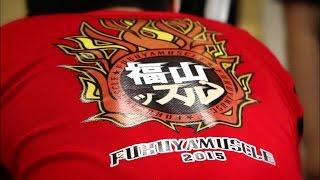 新番組「福山ッスル!」2015年7月放送開始! ◇放送日時 【AT-X】7月3日...