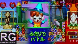 Baku Baku Animal - Sega Saturn - Arcade Expert difficulty longplay as Gon [HD 1080p 60fps]