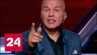 Вячеслав Ковтун рассказал как англичане и американцы спасли СССР   Россия 24