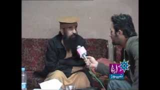Dera Taji Khokhar Report By Hammad Balghari thumbnail