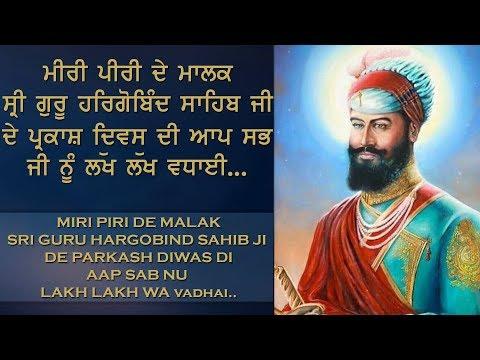 Miri Piri De Malak Sri Guru Hargobind Sahib Ji De Parkash Diwas Di Aap Sab Nu Lakh Lakh Vadhai Hoye