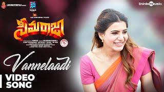 Seemaraja Telugu | Vannelaadi Song | Sivakarthikeyan, Samantha | Ponram | D. Imman