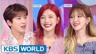 Video Hello Counselor -Joy, Wendy, Jung Yonghwa, Yang Sehyung [ENG/THAI/2017.07.24] download MP3, 3GP, MP4, WEBM, AVI, FLV November 2017