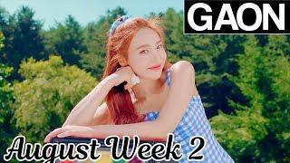 top 100 gaon kpop chart 2018 august week 2