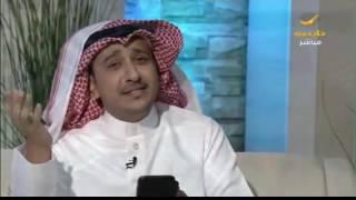 أغنية المطرب محمد المشعل  للملك سلمان في ياهلا بالعيد