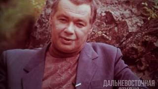 Знакомьтесь, Хабаровск 1988 г.