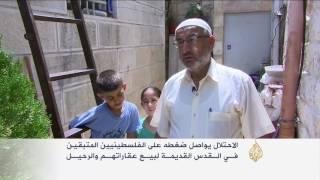 الاحتلال يواصل ضغطه على الفلسطينيين المتبقين بالقدس