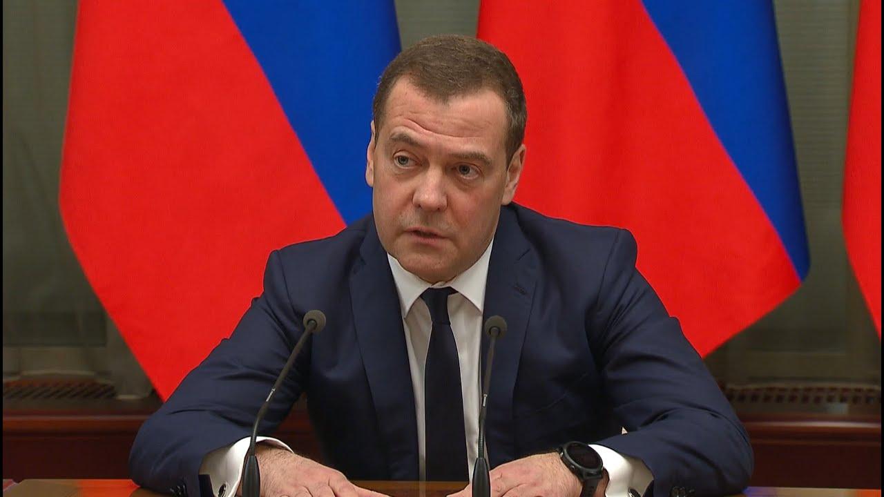 Дмитрий Медведев объявил об отставке правительства