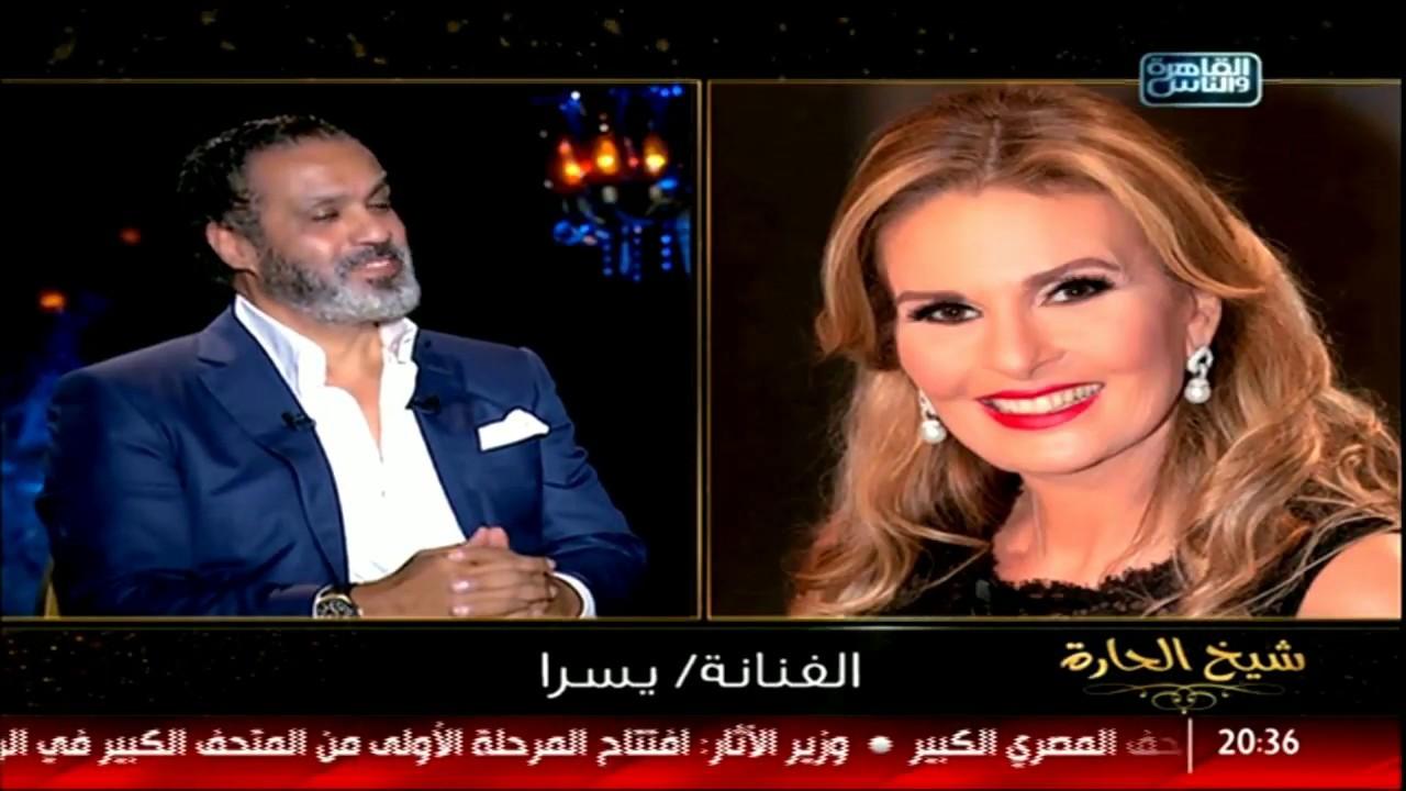 ماذا قال جمال العدل عن النجمة يسرا والنجمة نيللي كريم