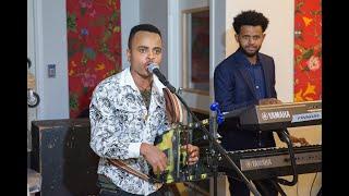 New Eritrean Hot Gayla 2019 *መርዓ* kirarist Natu(Wedi Haile)