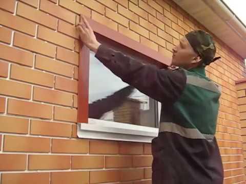 видео: Франкфуртские оконные откосы из металла. Монтаж.