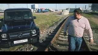 Test Drive by Davidich (with English subs). Mercedes G63 AMG