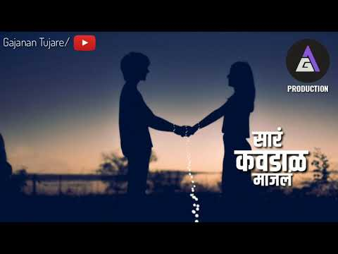 Bhaan- Sutla-Adarsh- Shinde-New-Whatsapp-Status