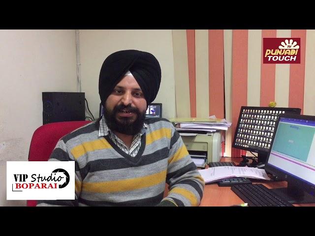 ਯੂਕੋ ਬੈਂਕ ਨੇ ਮਾਨਈ 78 ਵੀਂ  ਵਰ੍ਹੇਗੰਢ ਅਯਾਲੀ (ਲੁਧਿਆਣਾ ) ਵਿਚ ਮਨਾਇਆ ਜਸ਼ਨ | Punjabi Touch TV