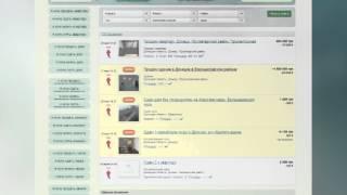 видео База бесплатных объявлений недвижимости