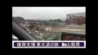 平成23年3月11日の東日本大震災から1年経過しました。思い半ばで闘病の...