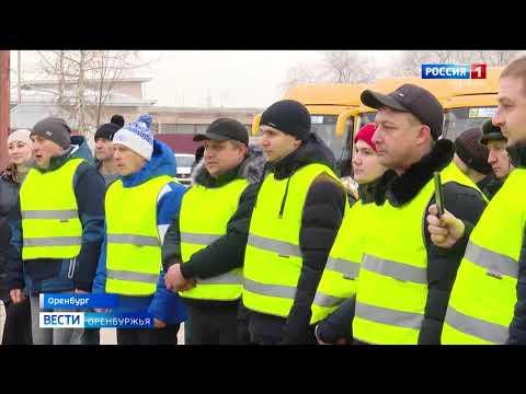 Оренбург встретил автобусы нового поколения. Когда они выйдут на маршруты?