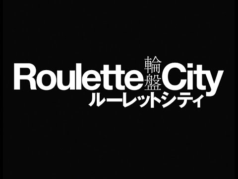 ROULETTE CITY screens at GV Grand, Singapore (from 14 NOV 2012)