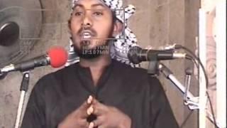 Sheikh Nurdin KISHKI - MTUME MUHAMMAD (SWALLA LLAHU ALAIHI WASALLAM) KAMA UNAMUONA