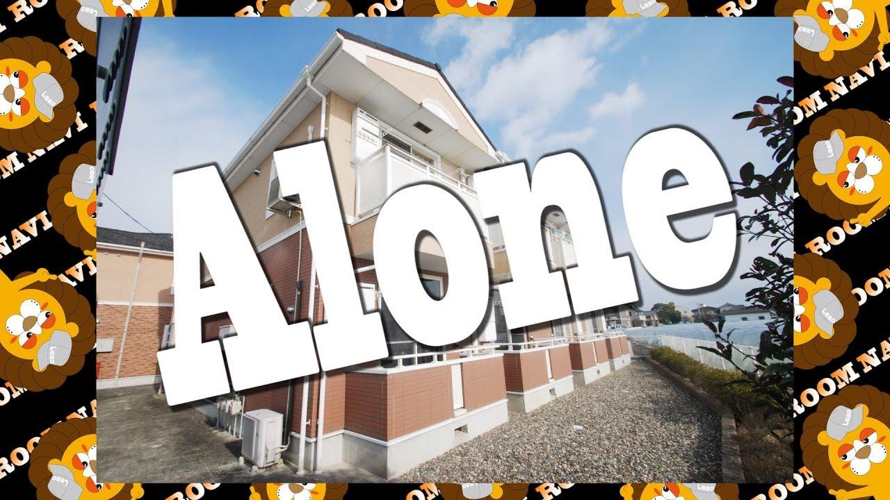 D Room ナビ room navi】【アルカディアD】【1k】【板野郡】【藍住町】【不動産