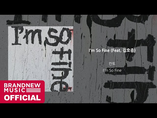 칸토 (KANTO) 'I'm So Fine (Feat. 김호중)' LYRIC VIDEO