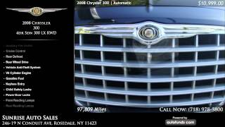 Used 2008 Chrysler 300 | Sunrise Auto Sales, Rosedale, NY