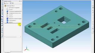 Элементы оформления 3D моделей в САПР Компас (линейный размер)