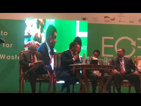 Access to finance for egypt's waste industry 22-4-2018