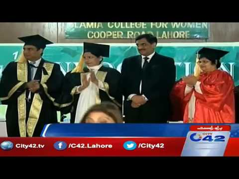 First convention of Islamia college for women cooper road
