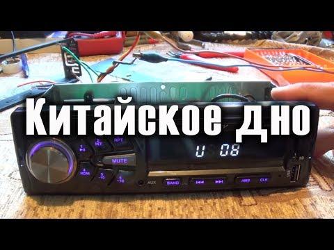 Удивительная автомагнитола ACV AVS-1415M