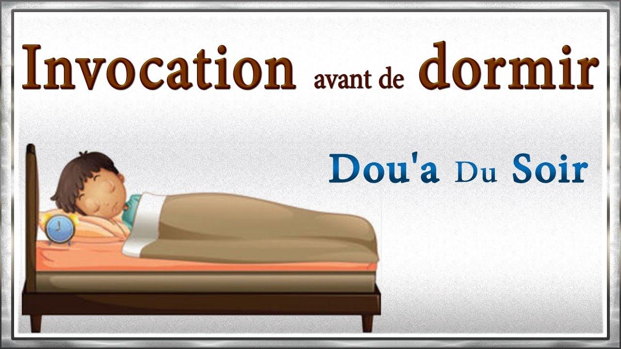 Assez invocation avant de dormir (dou'a du soir) Apprendre l'Islam la  JM91