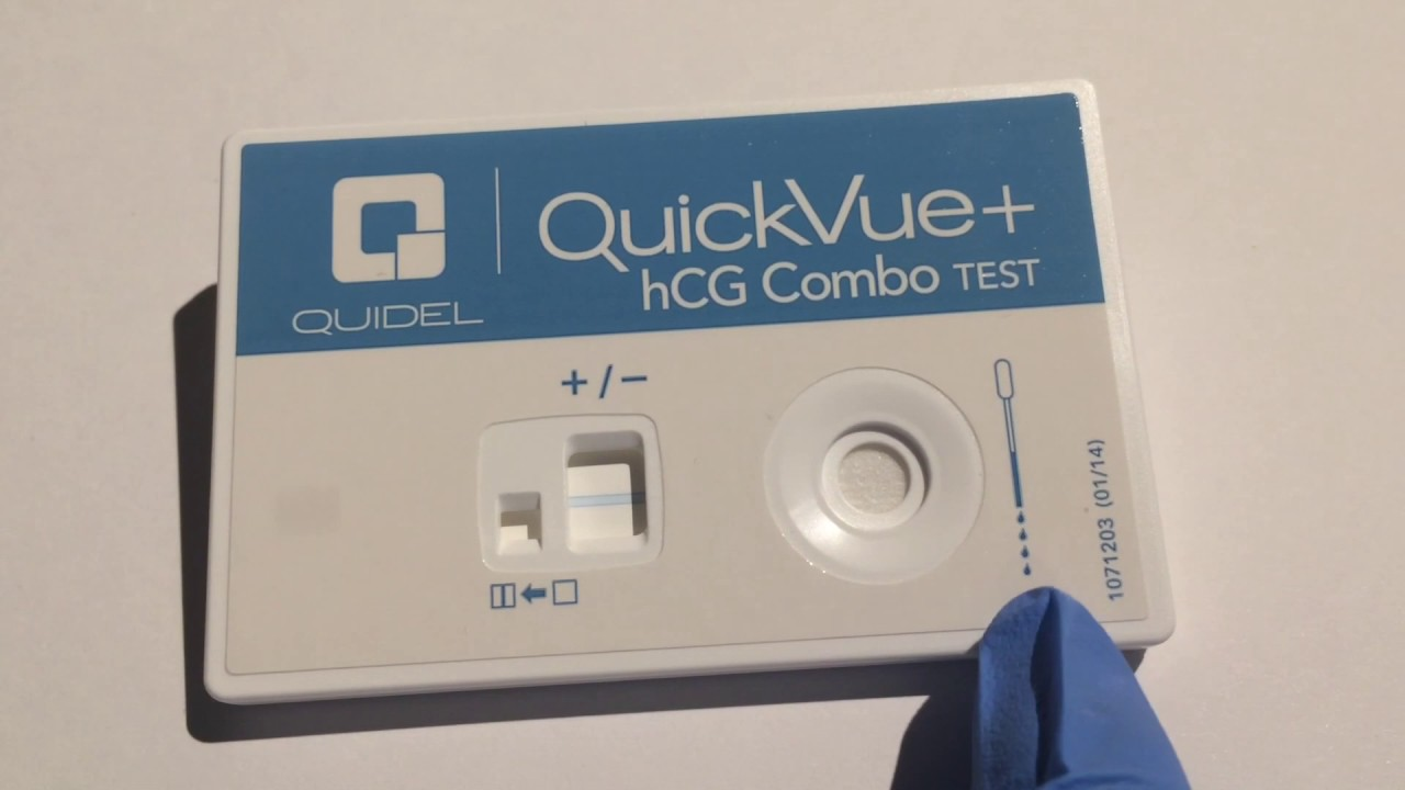 Urine Pregnancy Live Test Quick Lab Test Youtube